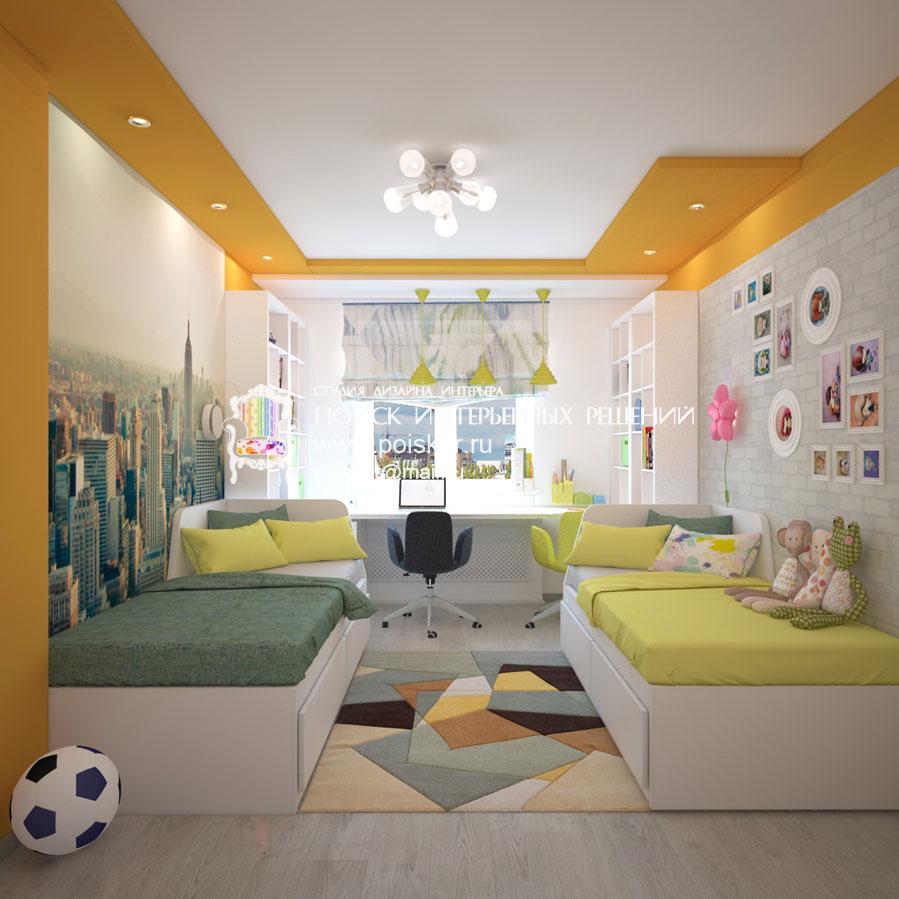 Как сделать детскую комнату для двух подростков