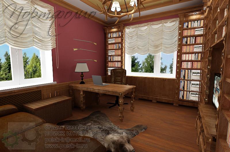 Дизайн кабинета адвоката