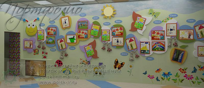 Выставочный стенд в детском саду своими руками
