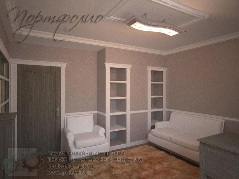 Цвет стен в кабинете фото