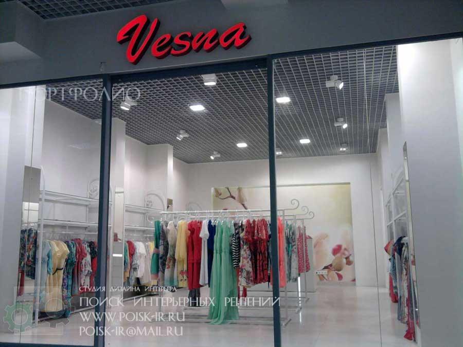 Магазин Лидер Женской Одежды